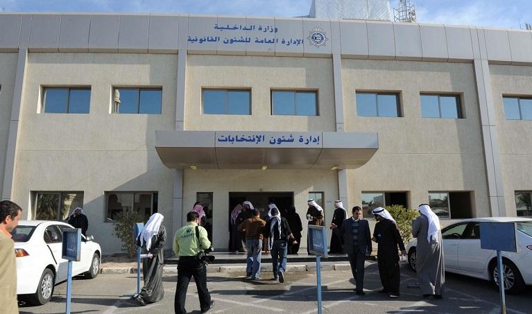 """""""لجنة الانتخابات"""" تواصل استقبال الراغبين في الترشح لـ""""التكميلية"""" لليوم الخامس"""
