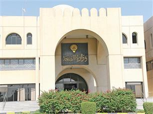 «الصحة»: البرامج الخليجية الصحية المشتركة أولوية رئيسية