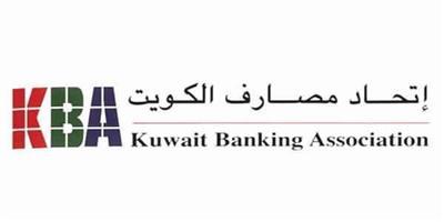 اتحاد مصارف الكويت: عطلة البنوك للأعياد الوطنية من 24 إلى 26 فبراير الجاري