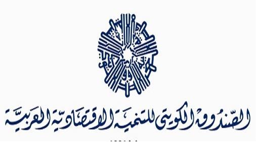 منحة كويتية للأردن بـ 6 ملايين دولار لاستيعاب تداعيات اللجوء السوري