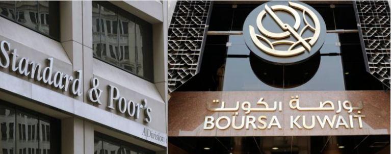 فرص استثمارية غير مسبوقة في الكويت