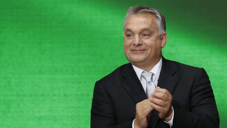 المجر تسقط القروض عن الشباب  اسقاط القروض لليوم 68