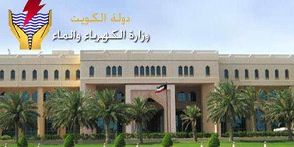 تراجع الكويت مركزيْن في جودة التيار الكهربائي