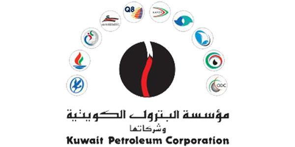 «البترول» تطلب شحنة غاز مسال تسليم مارس