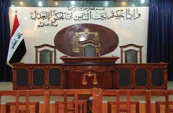 محكمة عراقية تقضي بإعدام ستة أشقاء لإدانتهم بالانتماء لـ«داعش»