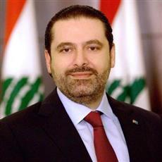 الحريري في أولى جلسات الثقة: سنكون حكومة أفعال لا أقوال
