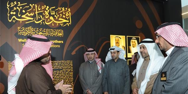 الجبري: اختيار الكويت محطة أولى لمعرض «الفهد.. روح القيادة» يجسد عمق العلاقات الكويتية السعودية