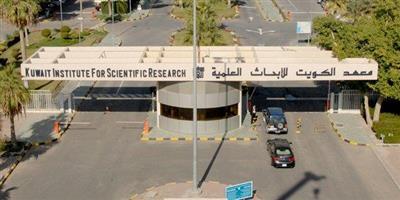 """""""معهد الأبحاث"""" يحتل المركز الـ8 عالميا"""