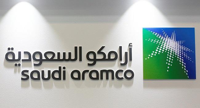 «أرامكو» توقع اتفاقا لمشروع تكرير وبتروكيماويات مع الصين بـ 10 مليارات دولار