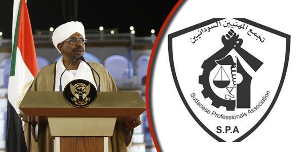 تجمع المهنيين السودانيين ردا على خطاب البشير: مستمرون في التظاهرات حتى يتنحى