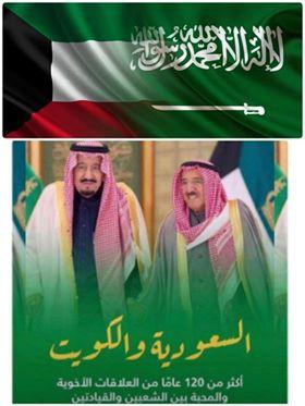 يوم الوفاء  بقلم  الشيخ  فيصل الحمود المالك الصباح