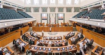 3 لجان  برلمانية  تعقد  اجتماعاتها  اليوم