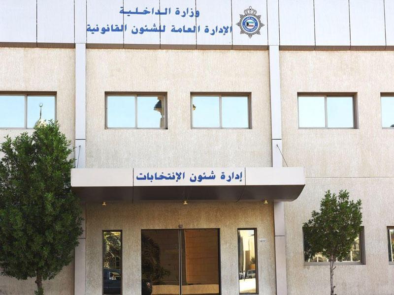 التظاهر ومقاومة رجال الأمن جريمتان مخلّتان بالشرف والأمانة