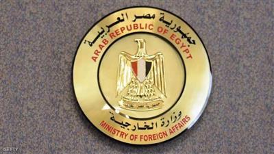 مصر ترحب بـ«القصاص» من قاتلي سفيرها في العراق