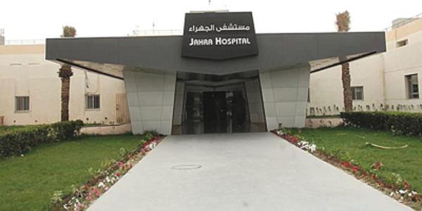دواء مستشفى الجهراء تنتهي صلاحيته في يونيو