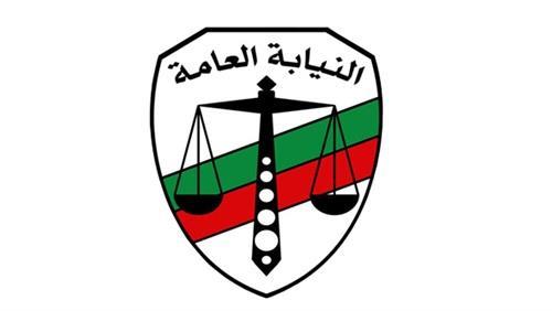 النيابة المصرية تنتظر تقرير الطب الشرعي عن مقتل المواطن الثمانيني