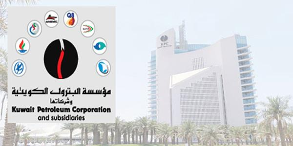 «نفط الكويت» تدرس عودة مديري المشاريع لمواقعهم