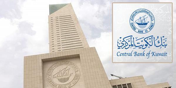 «المركزي» يطلب من البنوك كشوفات عن سحوبات عملائها ببطاقات الائتمان