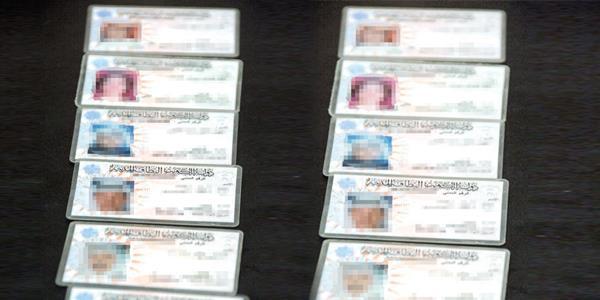 غير صحيح.. زيادة رسوم إصدار البطاقة المدنية