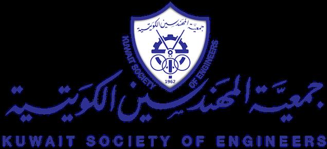 """""""جمعية المهندسين"""": لن نقبل بتأخر انهاء مشكلة بدل الموقع للمهندسين"""