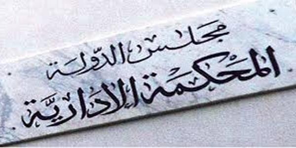 إعفاء الكفيف في مصر من جمارك السيارات