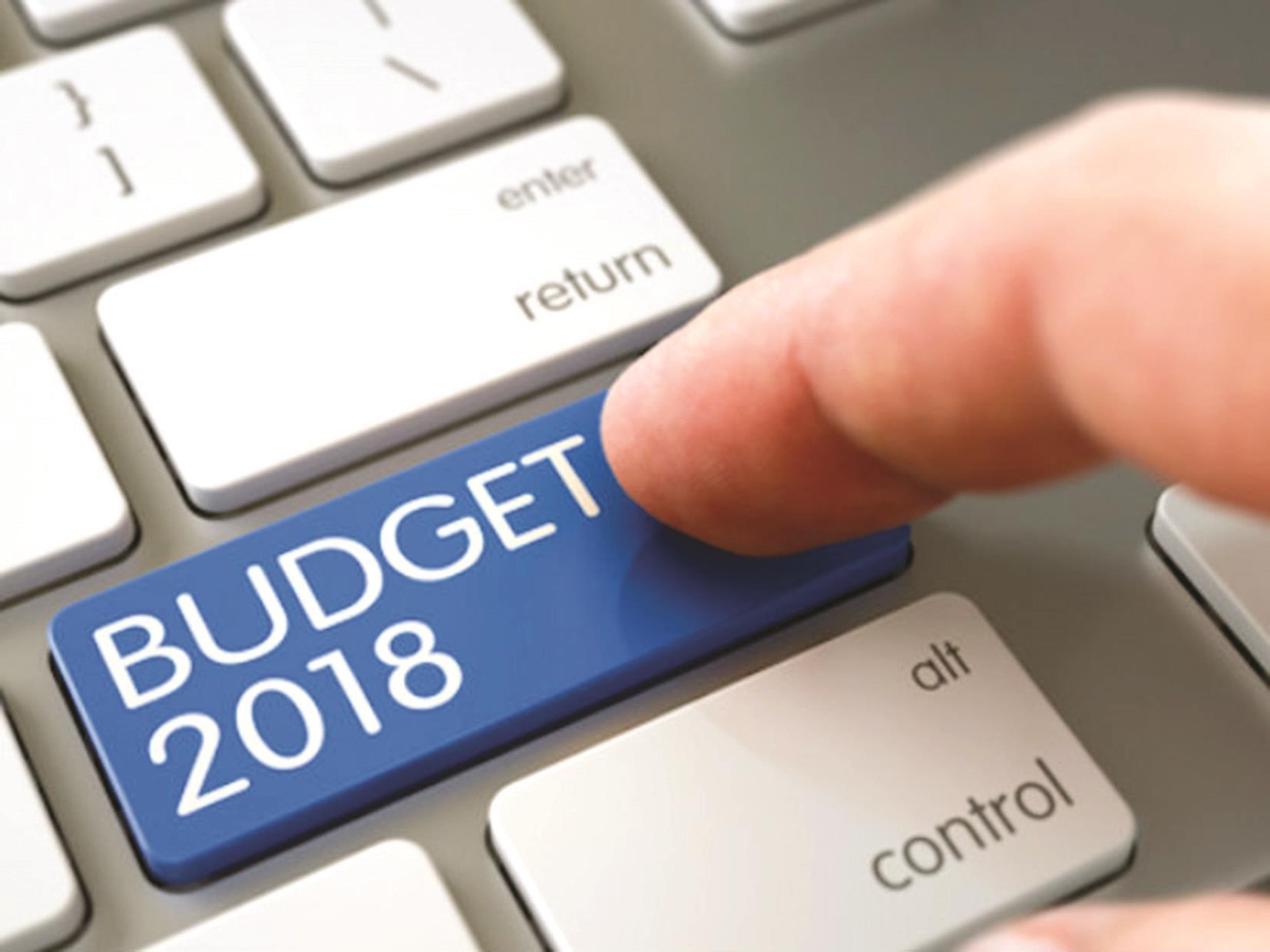 عجز الميزانية يتجاوز 4 مليارات
