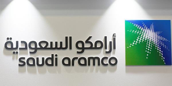 «أرامكو» تجمع 12 مليار دولار من أول إصداراتها للسندات