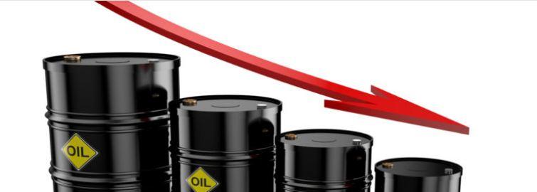 تراجع احتياطيات النفط والغاز في المكسيك