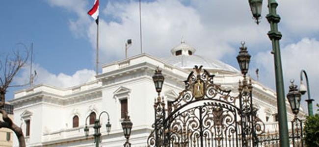 البرلمان المصري يصوت على التعديلات الدستورية اليوم