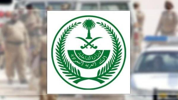 السعودية: إرهابيو «الزلفي» الأربعة ينتمون لـ«داعش»