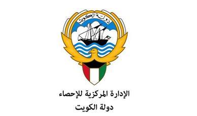 «الاحصاء»: ارتفاع التضخم في الكويت بنسبة 0.8% مارس الماضي