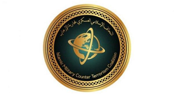 الكويت وليبيا توفدان ممثليهما إلى «التحالف الإسلامي العسكري» بالرياض
