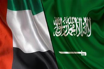 70 مليون دولار.. منحة سعودية إماراتية لدعم المعلمين في اليمن