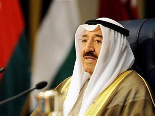 سمو الأمير يعزي ملك ماليزيا بوفاة السلطان أحمد شاه
