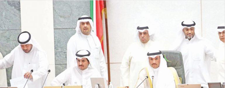مناقشة الأوضاع الإقليمية الجلسة المقبلة