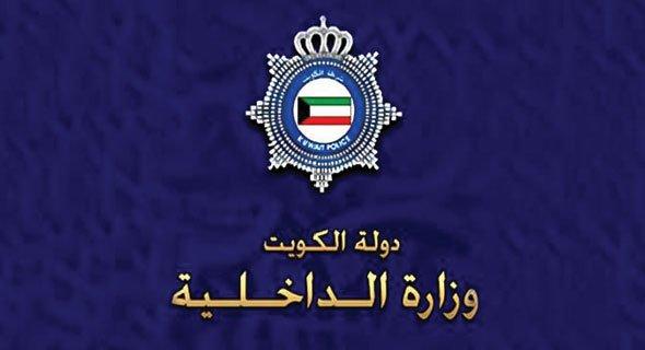 احتجاز 3 مصريين تشاجروا على موقف سيارة