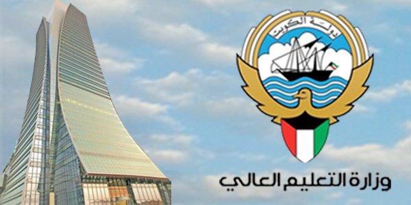 قرار رسمي.. أسماء الجامعات الأردنية المعتمدة في الكويت وشروط دراسة البكالوريوس والدراسات العليا فيها