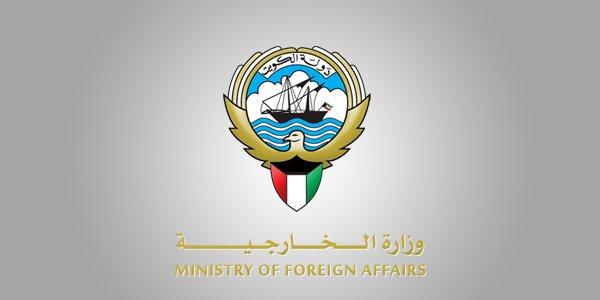 الكويت: نتابع بقلق بالغ تسارع وتيرة التصعيد في المنطقة المتمثل
