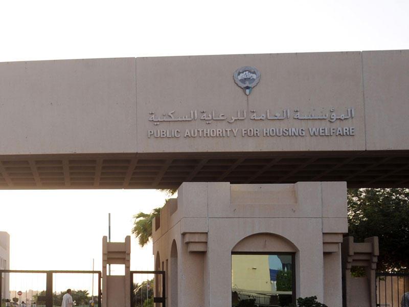 «أرحية» و«الدراكيل» وراء تأخير مدينة جنوب سعد العبدالله