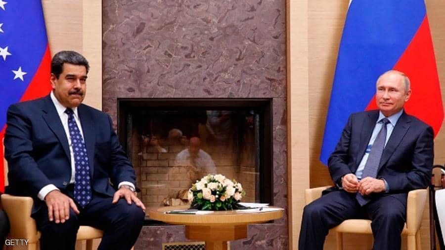 «الكرملين»: الرئيس الفنزويلي يزور روسيا «قريبا جدا»