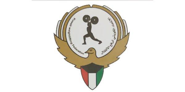 «رفع الأثقال» يتقدم بطلب استضافة بطولتي آسيا والعالم