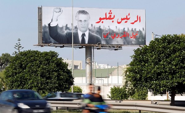 «قلب تونس» يطلق احتجاجات للمطالبة بالإفراج عن مرشحه الرئاسي