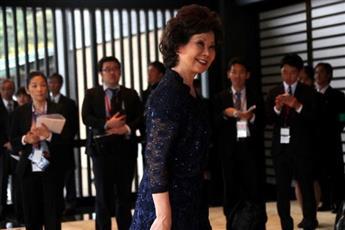 توافد المشاركين في مراسم تنصيب إمبراطور اليابان