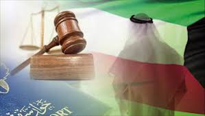 إعادة الجنسية الكويتية إلى 5 أشخاص