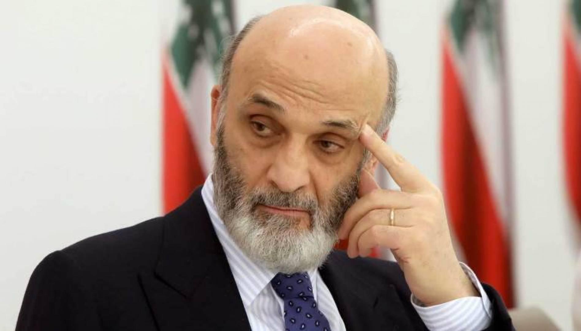 جعجع: المسؤولون في لبنان «على كوكب آخر»