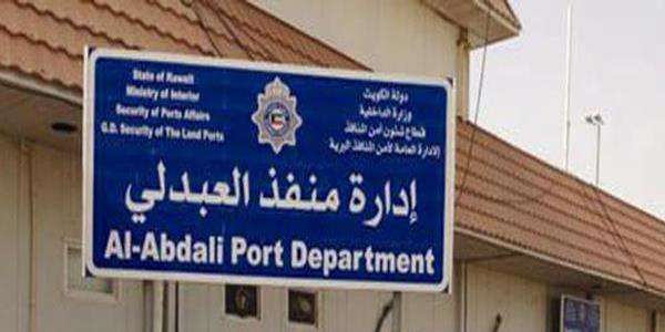 حريق شركة أسمنت في العبدلي يودي بحياة عامل مصري