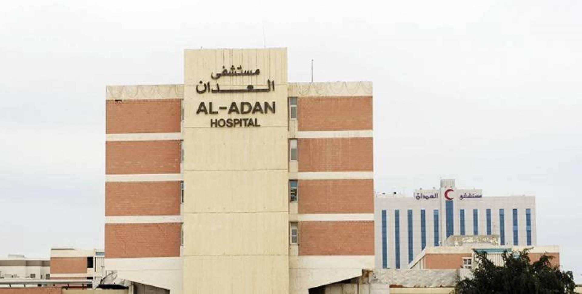 شاب يطعن صديقه ويدخله عرفة عمليات مستشفى العدان