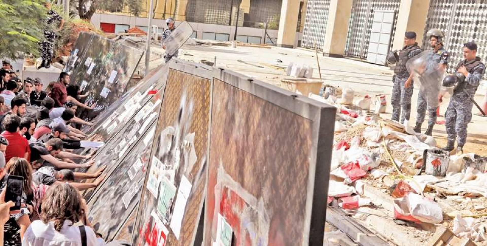 لبنان: تأهب لـ«ثلاثاء الغضب».. إقفال وعصيان