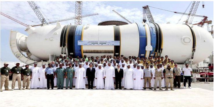 الإمارات: بدء تشغيل المفاعل النووي خلال الأشهر المقبلة