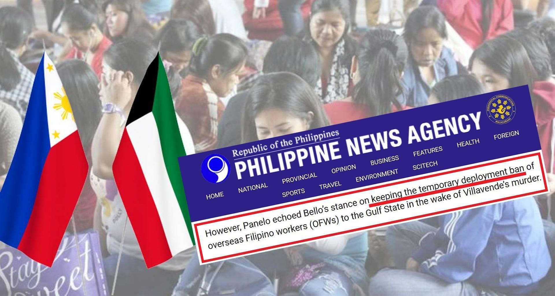 الفلبين تصدر بياناً هاماً بشأن حظر إرسال العمالة إلى الكويت